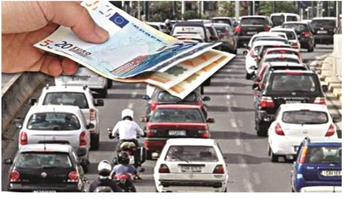 Τέλη κυκλοφορίας 2021: Ποιοι δεν θα πληρώσουν