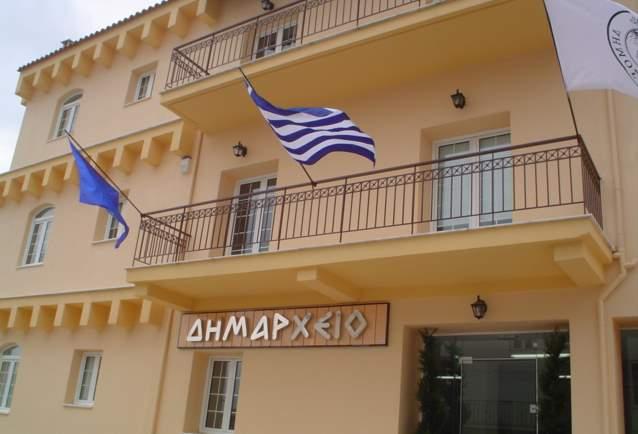 ΟΑΕΔ -Νέο Κοινωφελές πρόγραμμα-482 νέες θέσεις εργασίας σε Δήμους της Εύβοιας
