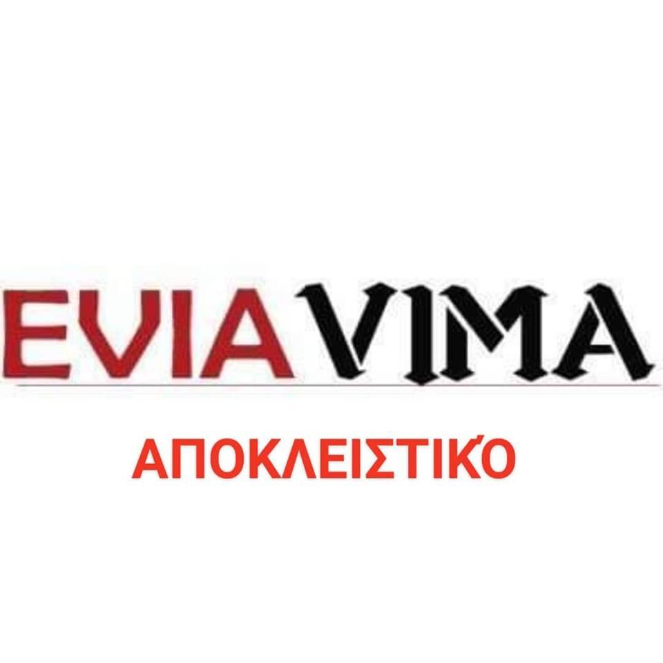 Αίσιο τέλος για τις 2 γυναίκες που αγνοούνταν στην περιοχή της Κύμης-Βρέθηκαν στο Μετόχι Ευβοίας