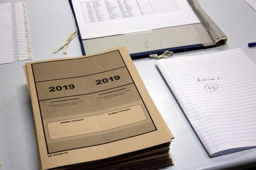 Αποτέλεσμα εικόνας για Πώς θα κινηθούν οι βάσεις 2019 σε 85 περιζήτητες σχολές   ΠΙΝΑΚΕΣ