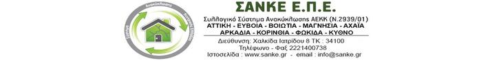_sanke_epe