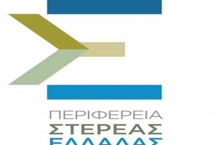 ΟΑΕΔ: Πρόγραμμα για 3.000 ανέργους σε 4 περιφέρειες -Δείτε τις θέσεις στην ΠΣτΕ