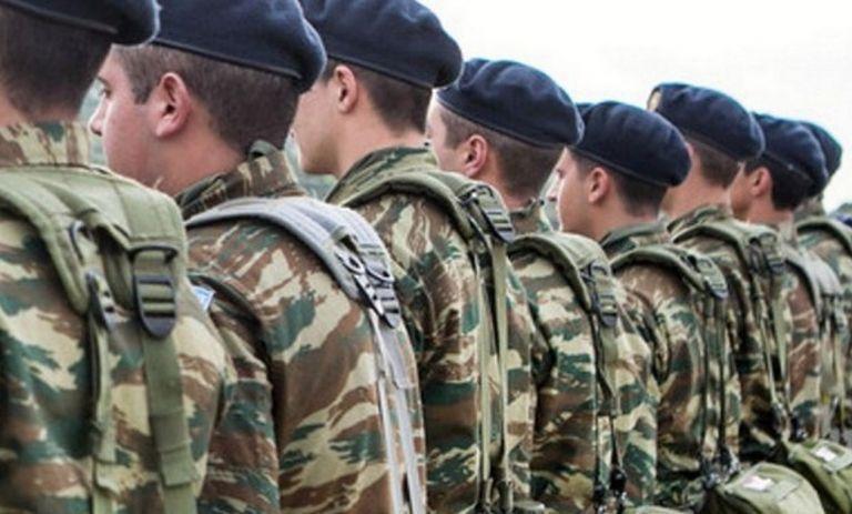 Έρχονται χιλιάδες προσλήψεις  ΕΠΟΠ στο στρατό