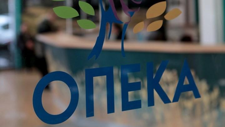ΟΠΕΚΑ – Αίτηση Α21: Άνοιξε η πλατφόρμα για το επίδομα παιδιού