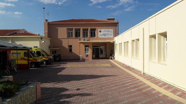 ΔΗΜΤΟ ΝΔ Καρύστου:Μία ακόμη αναβάθμιση για το νοσοκομείο Καρύστου με την λειτουργία δύο ΜΑΦ