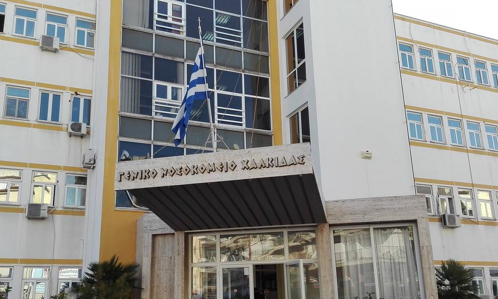 Αποκλειστικό: Πρόθεση Κικίλια  το παλιό νοσοκομείο Χαλκίδας να μετατραπεί σε ΜΕΘ για τον κορωνοϊό