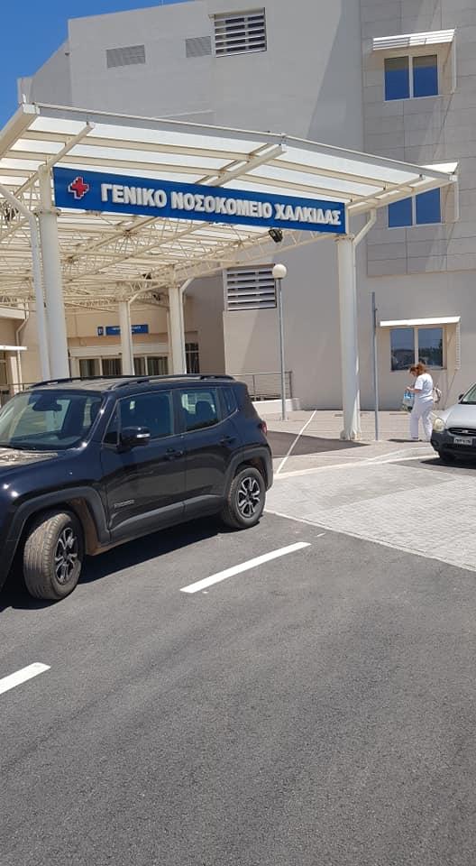 Κορονοϊός: Συναγερμός στο Γ.Ν. Χαλκίδας για τα 3 νέα κρούσματα σε ιατρικό και νοσηλευτικό προσωπικό