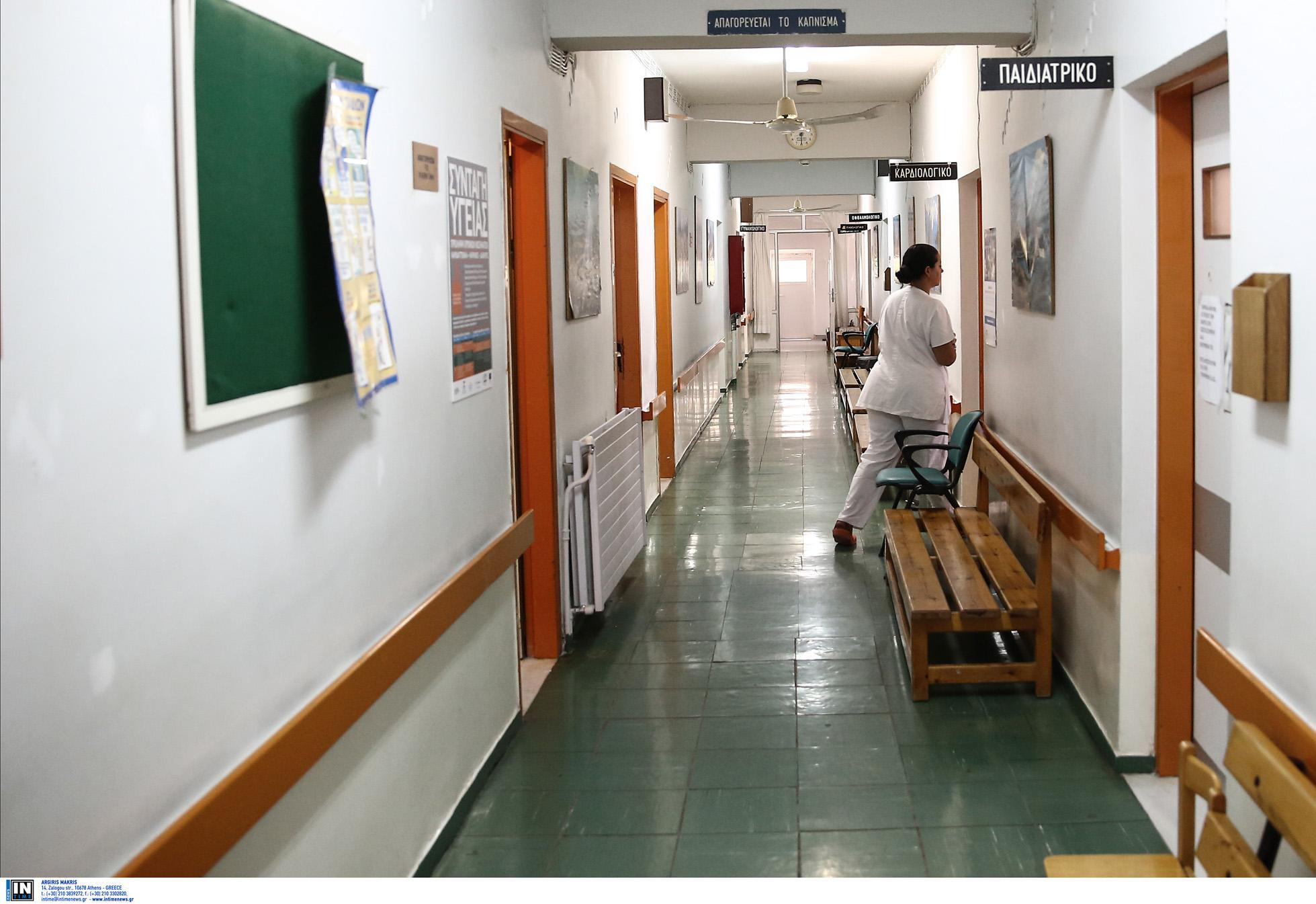 ΑΣΕΠ: Προκηρύχθηκαν 1.209 μόνιμες θέσεις σε φορείς του υπουργείου Υγείας