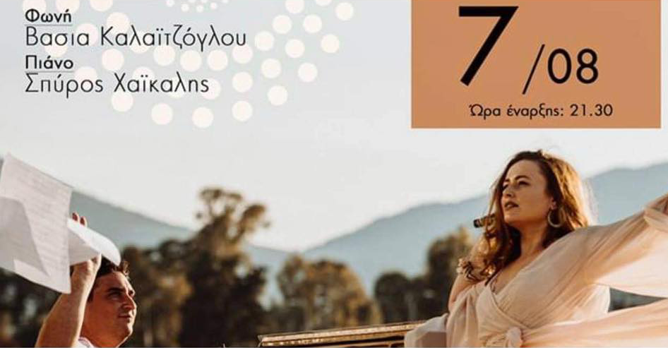 SABBIA – LIVE! Με τη Βάσια Καλαιτζόγλου και το Σπύρο Χαικάλη