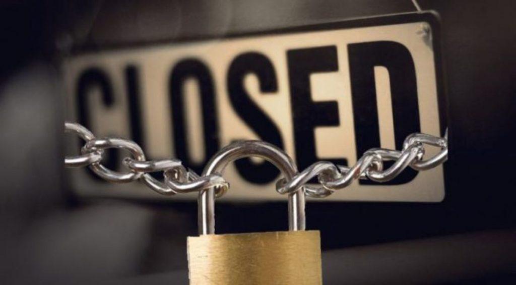Εταιρεία -κολοσσός κλείνει λόγω κορωνοϊού
