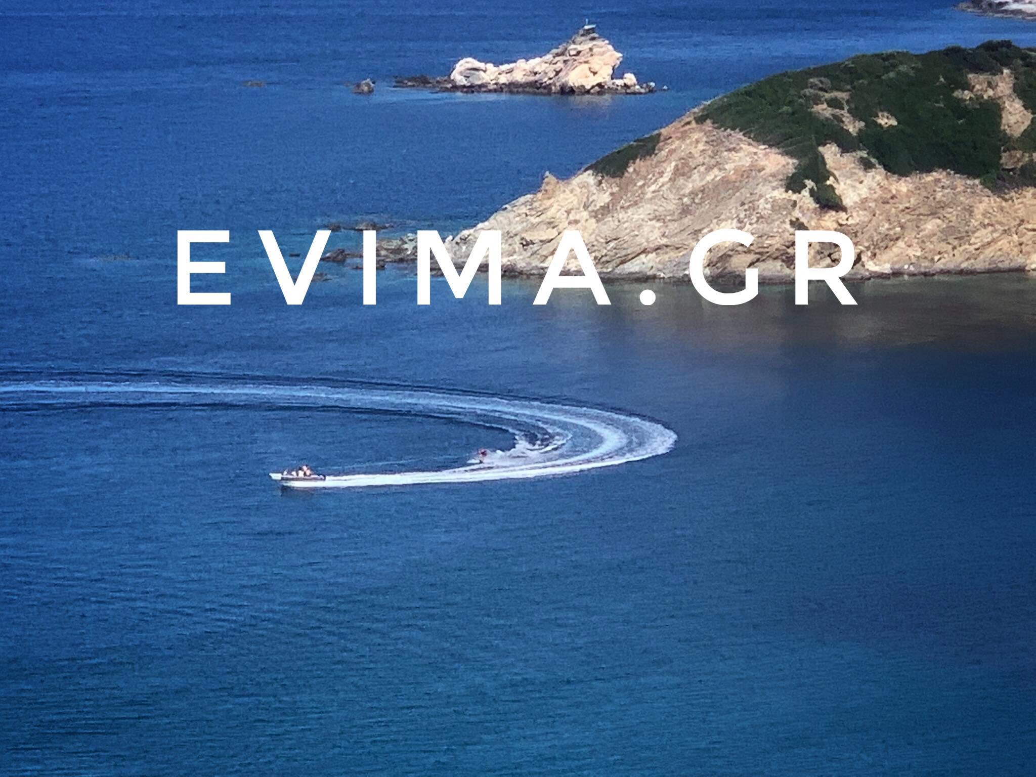 Χερόμυλος Νότια Εύβοια: Τα γαλαζοπράσινα νερά που προσφέρονται ακόμη για βουτιές [βίντεο]