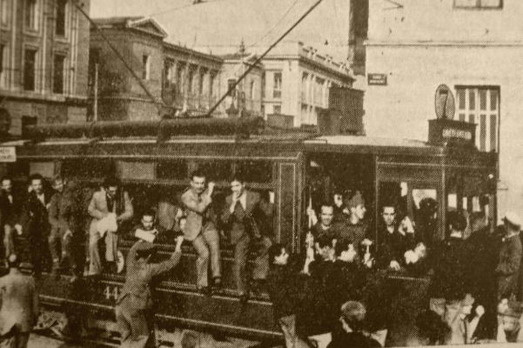 28η Οκτωβρίου 1940: 80 χρόνια μετά το «ΟΧΙ» - Τι γιορτάζουμε - eVima