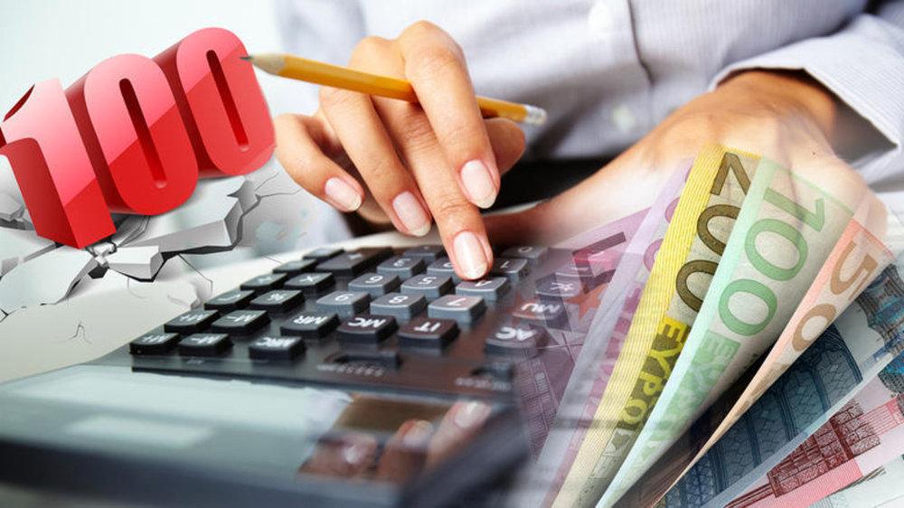 Δεύτερη ευκαιρία για όσους έχασαν ρύθμιση χρεών προς τα Ταμεία – Όλες οι λεπτομέρειες