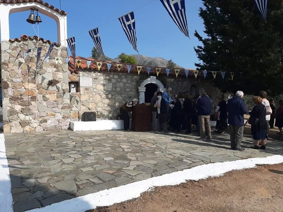 Η Εορτή του Αγίου Δημητρίου στην Ερέτρια