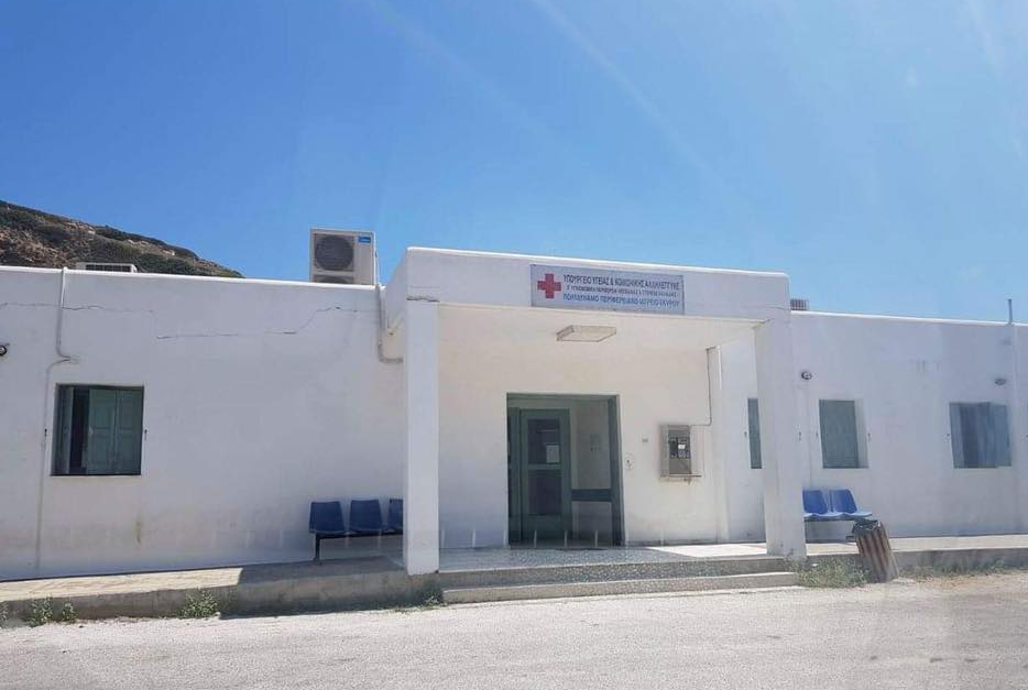 Δήμος Σκύρου: Στις 3/11 θα βρίσκεται παιδίατρος στο νησί -Οδηγίες για ραντεβού