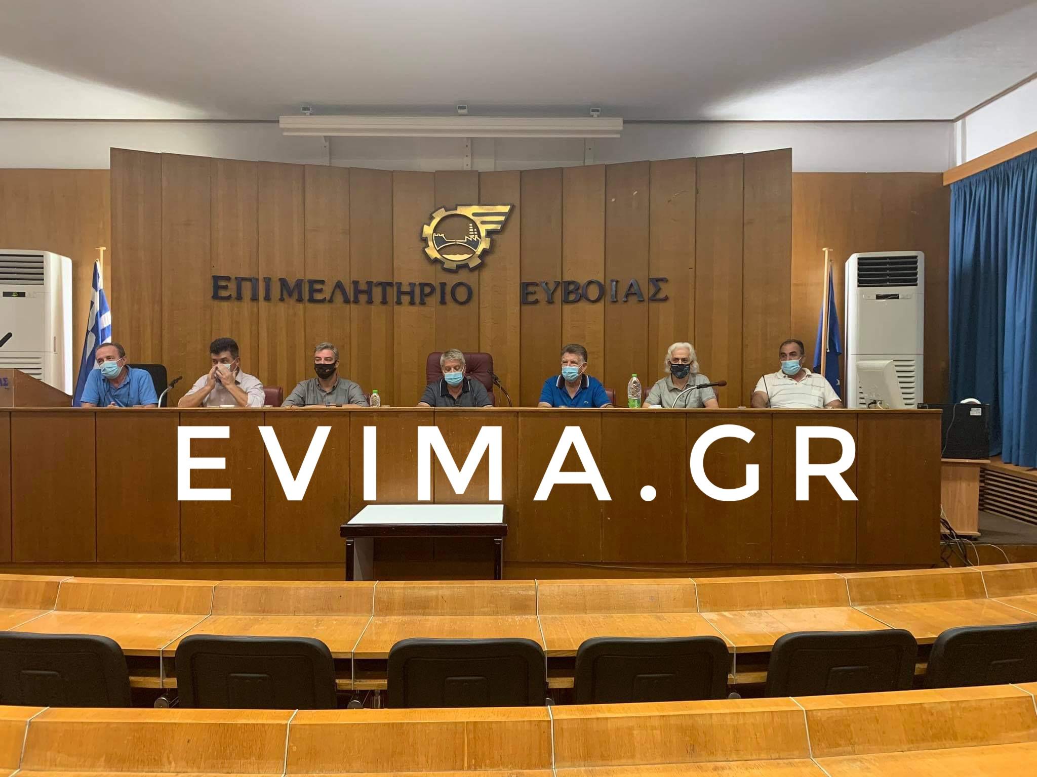 Το θέμα του Δημόκριτου στη σημερινή συνεδρίαση του Δ.Σ. του Επιμελητηρίου Ευβοίας