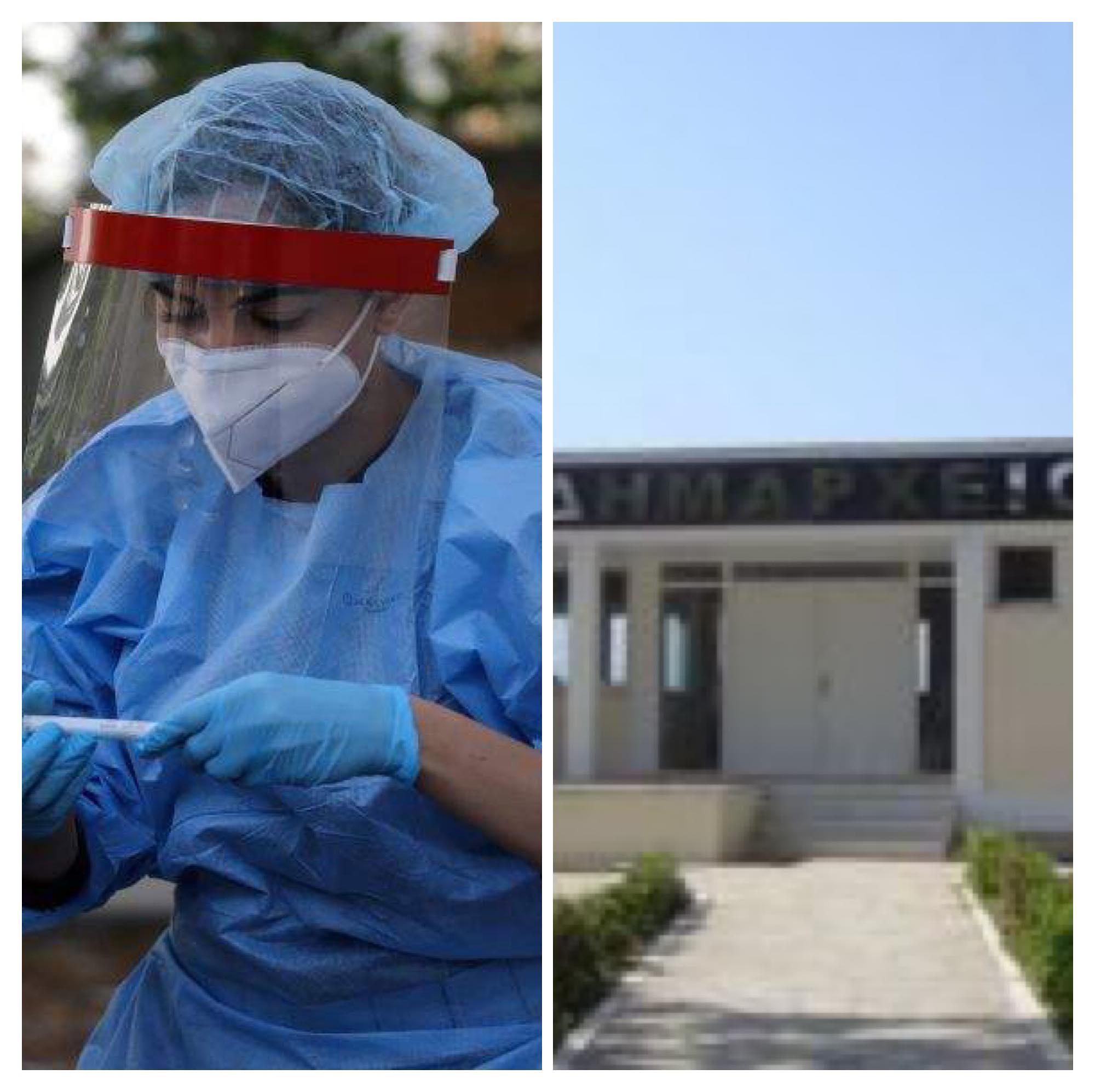 Κορονοϊός Εύβοια Ερέτρια: Τεστ θα κάνει ο Δήμος μετά το γιατρό που είναι θετικός στον ιό  – Πως κόλλησε