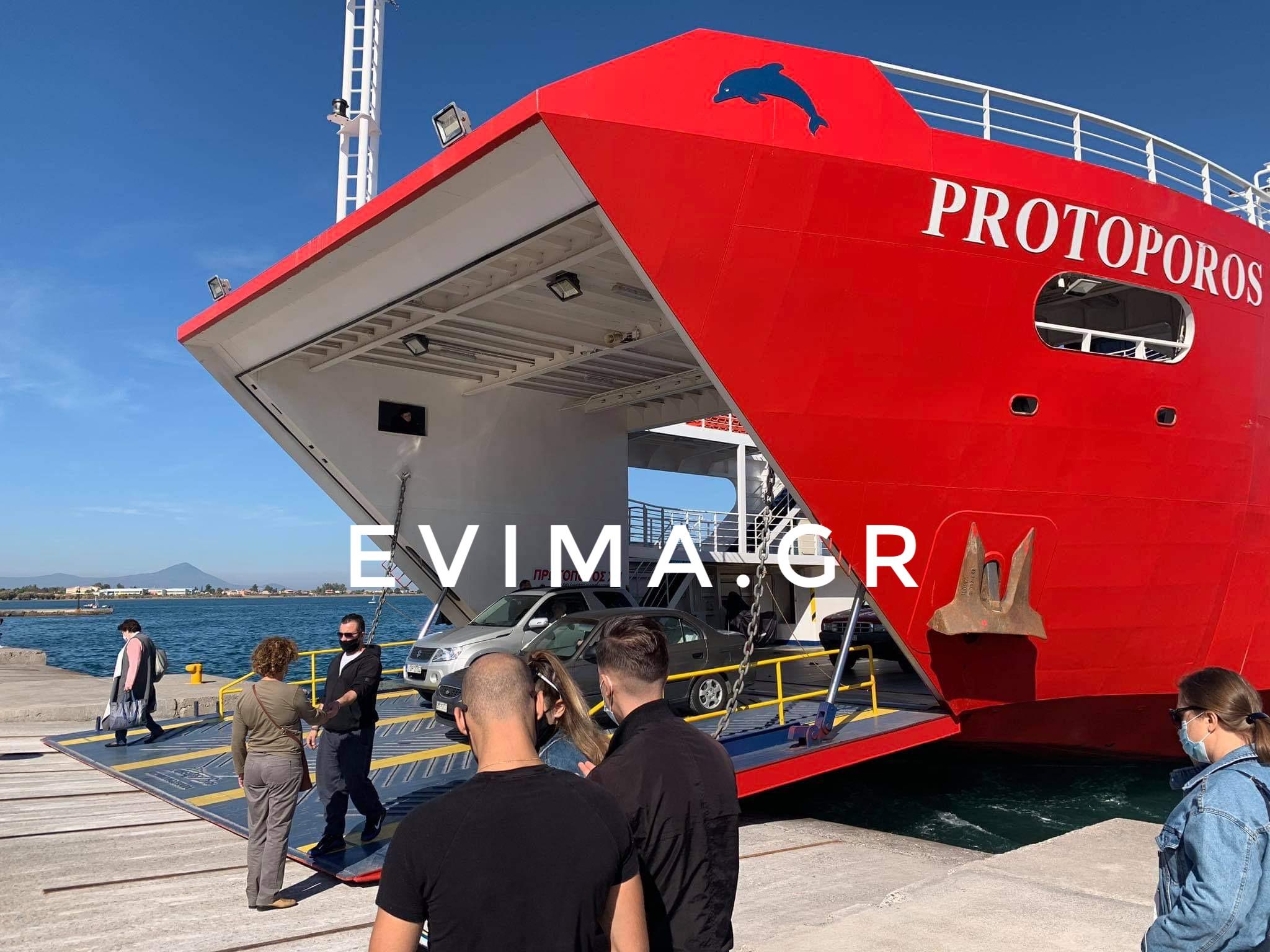 Εύβοια: Πρώτη επιλογή των εκδρομών για ακόμη ένα Σαββατοκύριακο (Εικόνες)