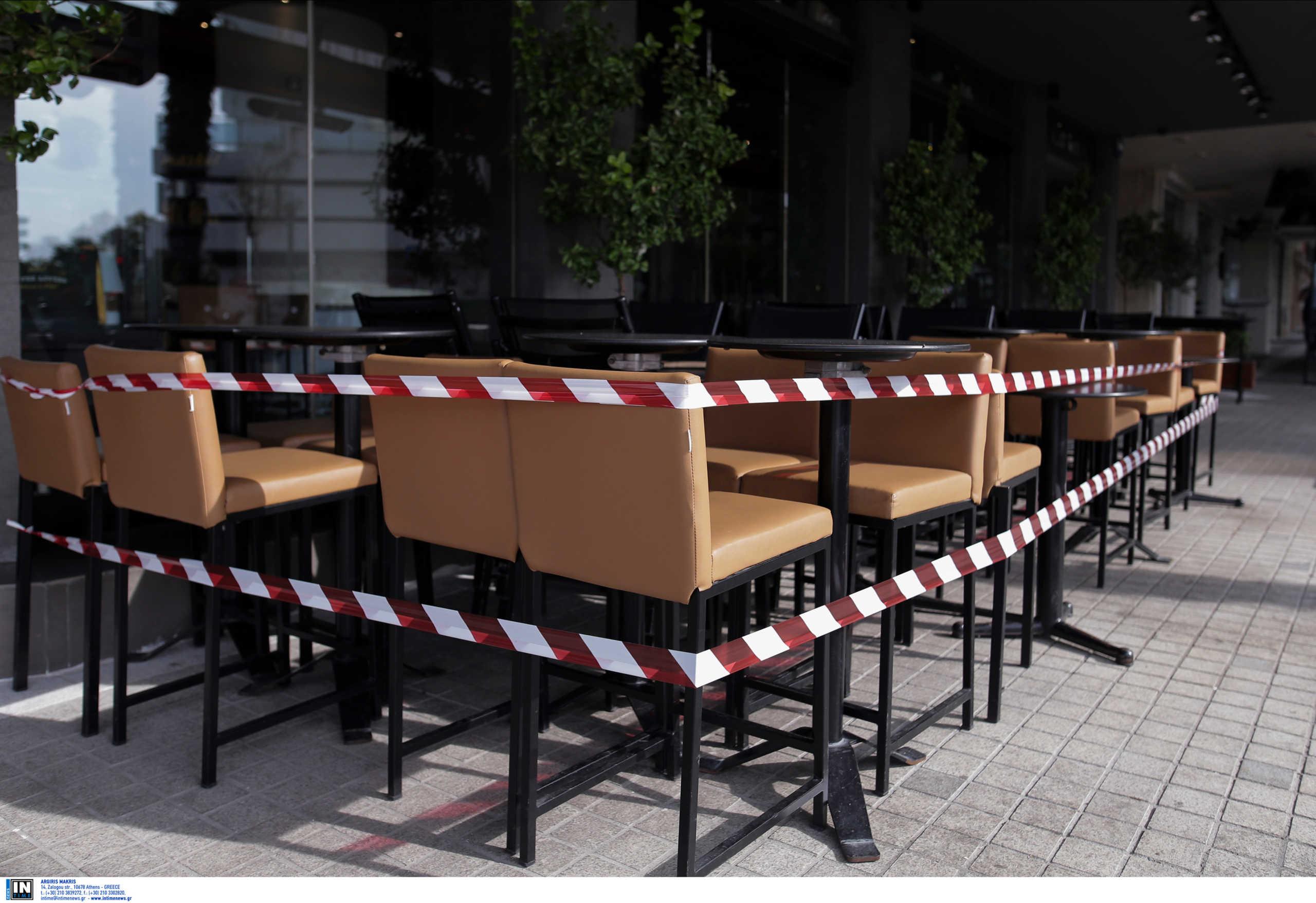Κορονοϊός: Όλα τα μέτρα στήριξης εργαζομένων και επιχειρήσεων που ανακοίνωσε ο Σταϊκούρας