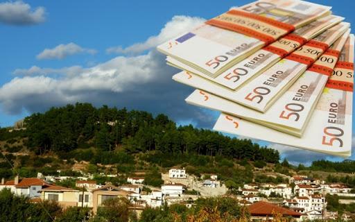 Επίδομα έως 600 ευρώ: Ποιοι οι δικαιούχοι – Μέχρι πότε οι αιτήσεις – Ποιες οι προϋποθέσεις