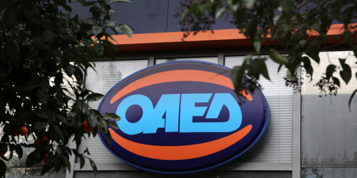 ΟΑΕΔ: Έως τη Δευτέρα οι αιτήσεις για το ειδικό εποχικό βοήθημα – Ποιοι είναι δικαιούχοι
