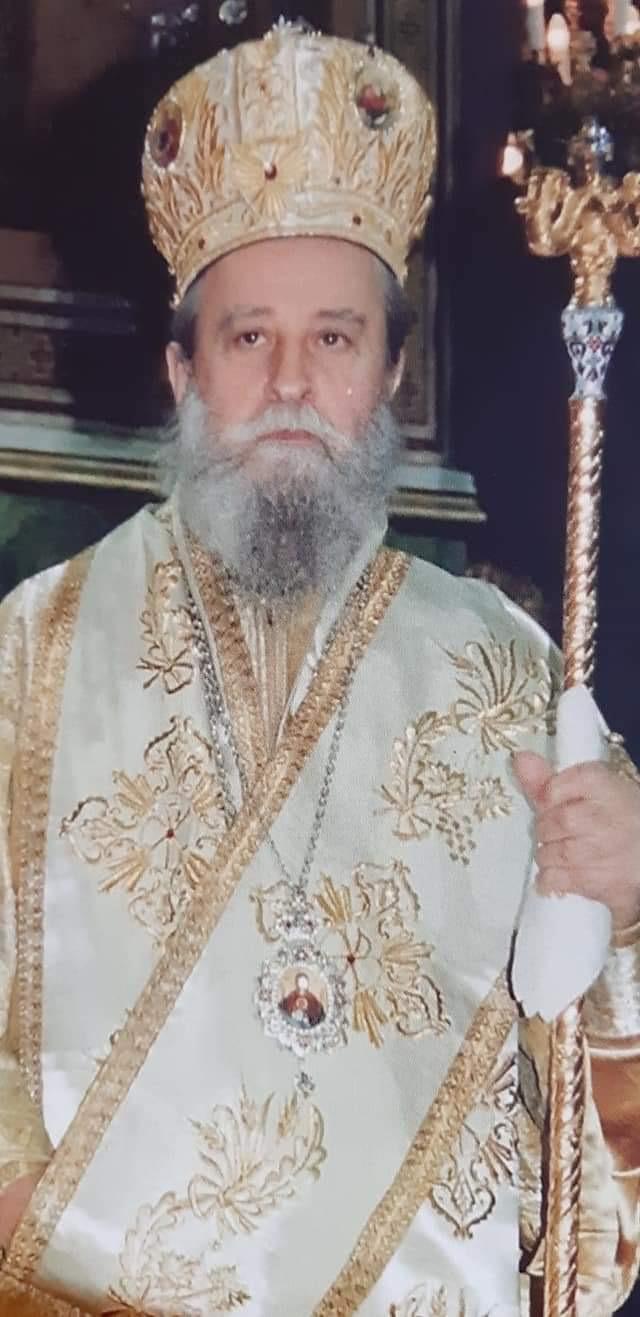 52η Επέτειος Χειροτονίας του Σεβασμιωτάτου Μητροπολίτου Καρυστίας κ. Σεραφείμ.