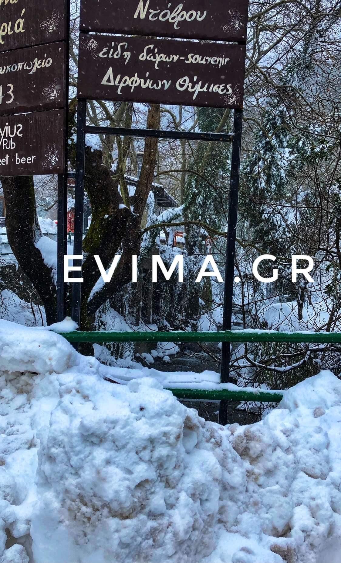 Ενημέρωση Αρναούτογλου για μετεωρολογική έκπληξη και αντί για βροχή… χιονοπτώσεις!