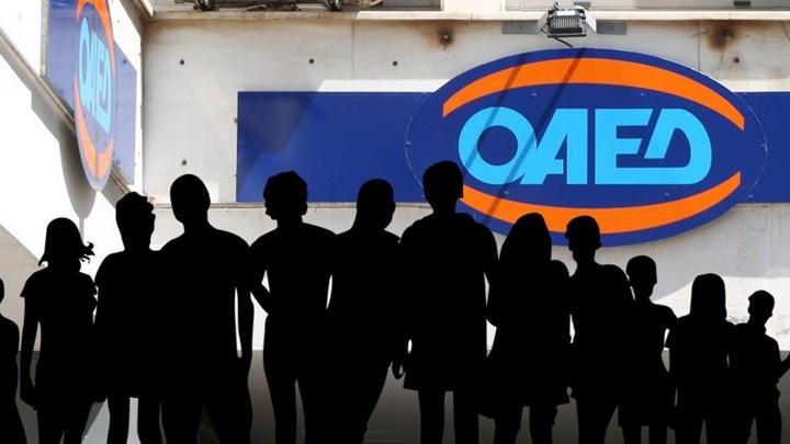 ΟΑΕΔ: Αυτά είναι τα επτά ανοικτά προγράμματα για 38.600 νέες θέσεις εργασίας