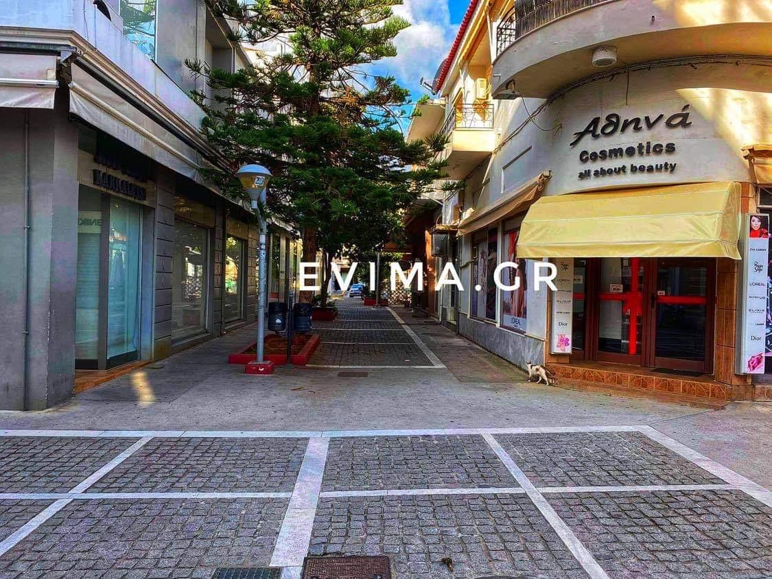 Έμπορος του Αλιβερίου στο evima: Γιατί ο Δήμος έστειλε τώρα τις βεβαιωμένες οφειλές; Η έκδοση είχε βγει από τις 4/8/2020 – Ας μας απαντήσουν