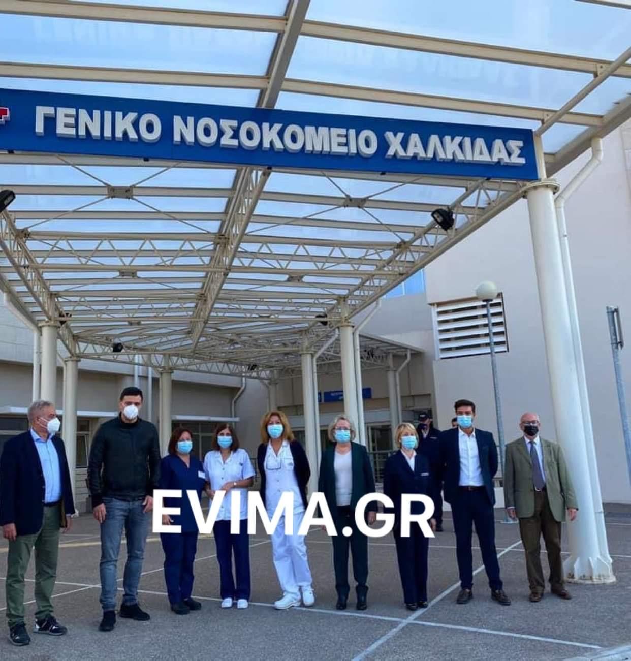 Σύλλογος Εργαζομένων Γ.Ν.Χαλκίδας: Επίσκεψη Κικίλια στο Νοσοκομείο Χαλκίδας, στις 15/11 ….ένα ''επικοινωνιακό φιάσκο''