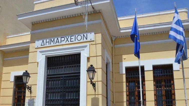 Στα «μαχαίρια» αντιδήμαρχοι σε Δήμο της Εύβοιας – Δείτε τον λόγο