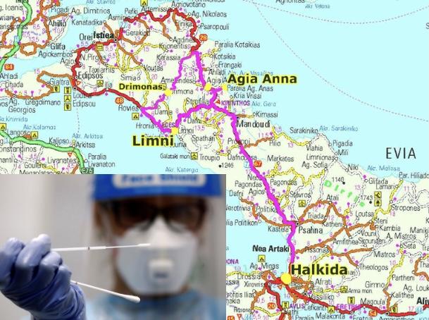 Κορονοϊός Εύβοια: Μόλις έξι τα σημερινά κρούσματα στην Π.Ε. Εύβοιας