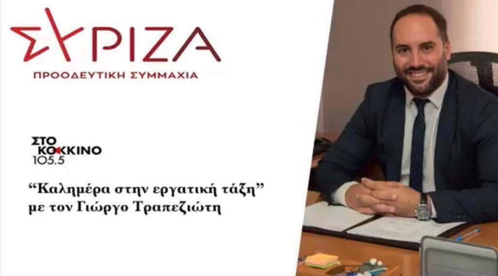Κορονοϊός – Μίλτος Χατζηγιαννάκης: Σε διαδικτυακή εκδήλωση με φορείς από τη Δυτική Ελλάδα