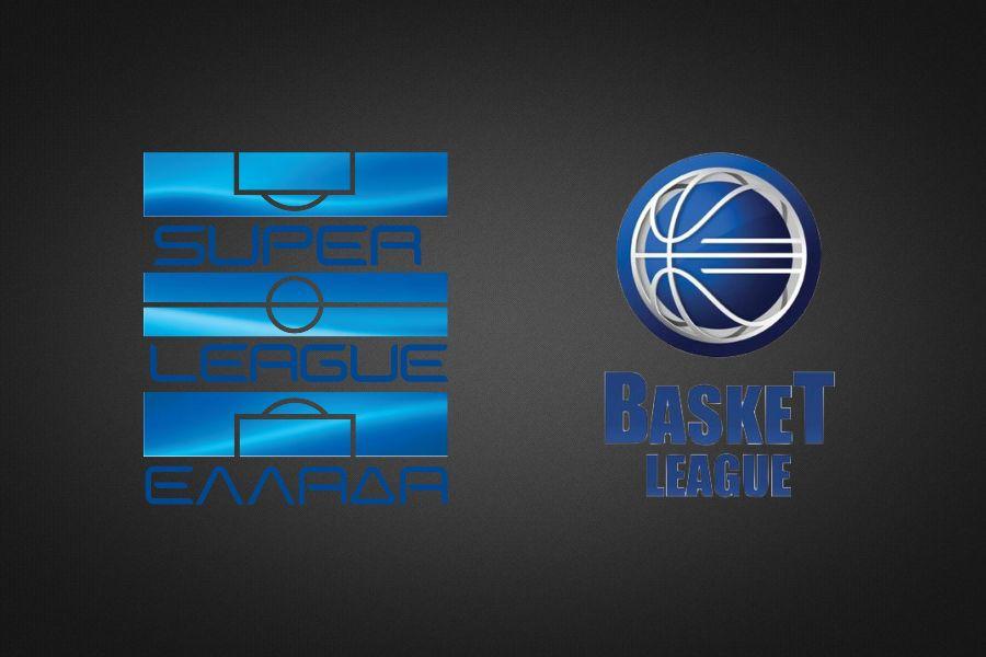 Lockdown: Επιτρέπεται η διεξαγωγή της Super League, της Basket League και των ευρωπαϊκών διοργανώσεων