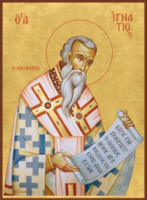 Παρακολουθείστε τον Όρθρο και τη Θεία Λειτουργία της Κυριακής 20/12 από το κανάλι του Ι. Ν. Αγίας Παρασκευής Χαλκίδας
