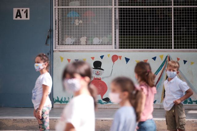 Σχολεία: Προς άνοιγμα Δημοτικών και νηπιαγωγείων στις 8 Ιανουαρίου – Πότε αναμένονται οι αποφάσεις