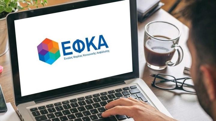 e-ΕΦΚΑ: Τι επιστρέφει σε ελεύθερους επαγγελματίες και αγρότες μετά την εκκαθάριση