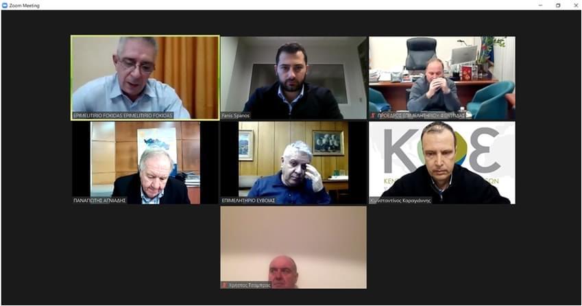 Τηλεδιάσκεψη Σπανού με τους προέδρους των Επιμελητηρίων Στερεάς Ελλάδας