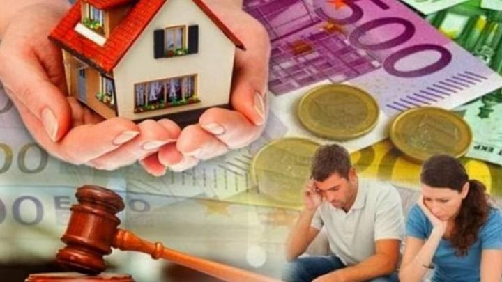 Νόμος Κατσέλη: Πώς θα προστατευτούν οι δανειολήπτες – Τι πρέπει να κάνουν