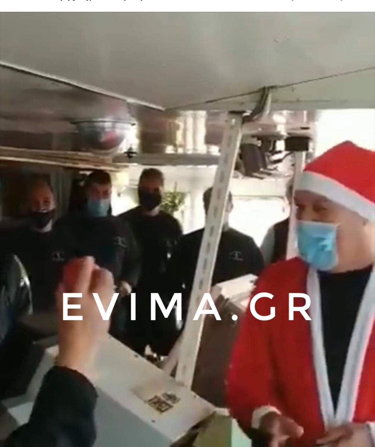 Σκύρος: Είπαν τα κάλαντα εν πλω στον καπετάνιο του Αχιλλέα [βίντεο]