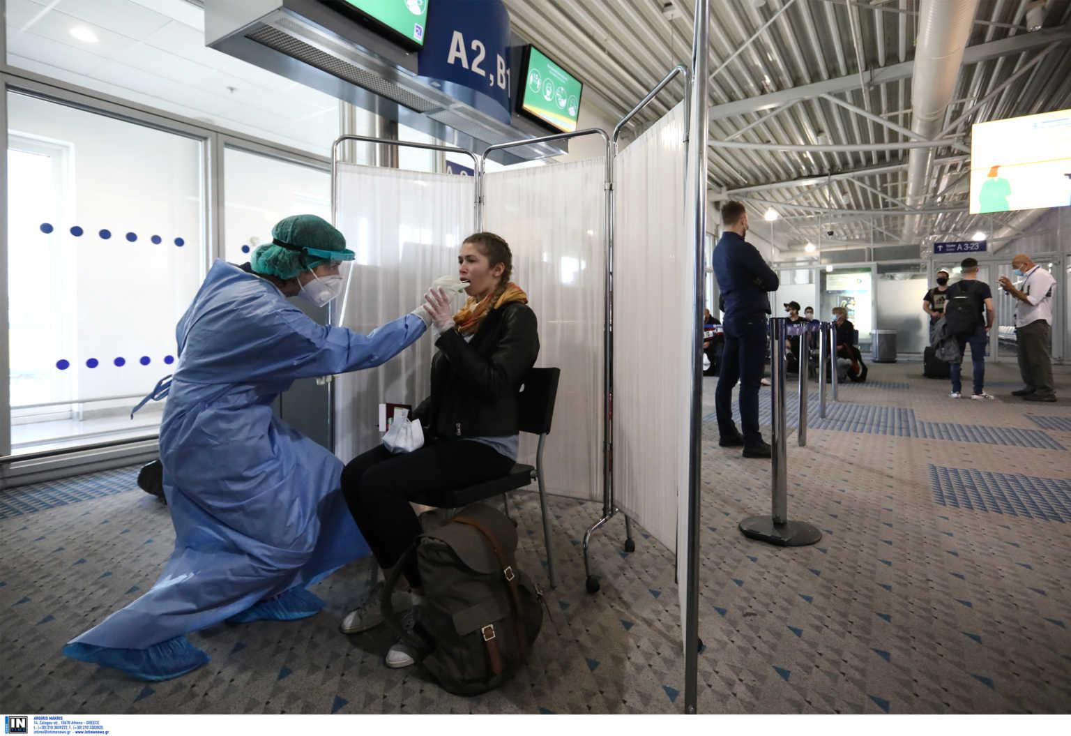 Κορονοϊός: Σε καραντίνα 10 ημερών θα υποβάλλονται οι επίσκεπτες από Μεγάλη Βρετανία