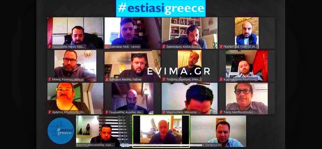 Αποκλειστικό Ευθυμίου στο evima: Ο Σταμπουλιδης ανακοίνωσε την ένταξη της εστίασης στην γ.γ. Εμπορίου και Προστασίας Καταναλωτή