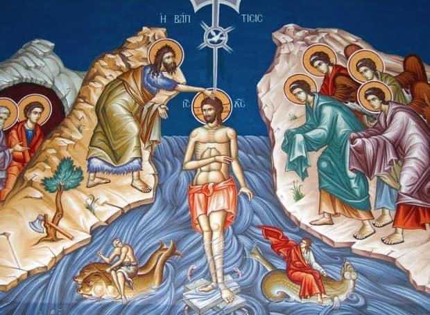Θεφάνεια: Από που προκύπτει το όνομα, γιατί τα γιορτάζουμε στις 6/1 – Απολυτίκιο Θεοφανείων