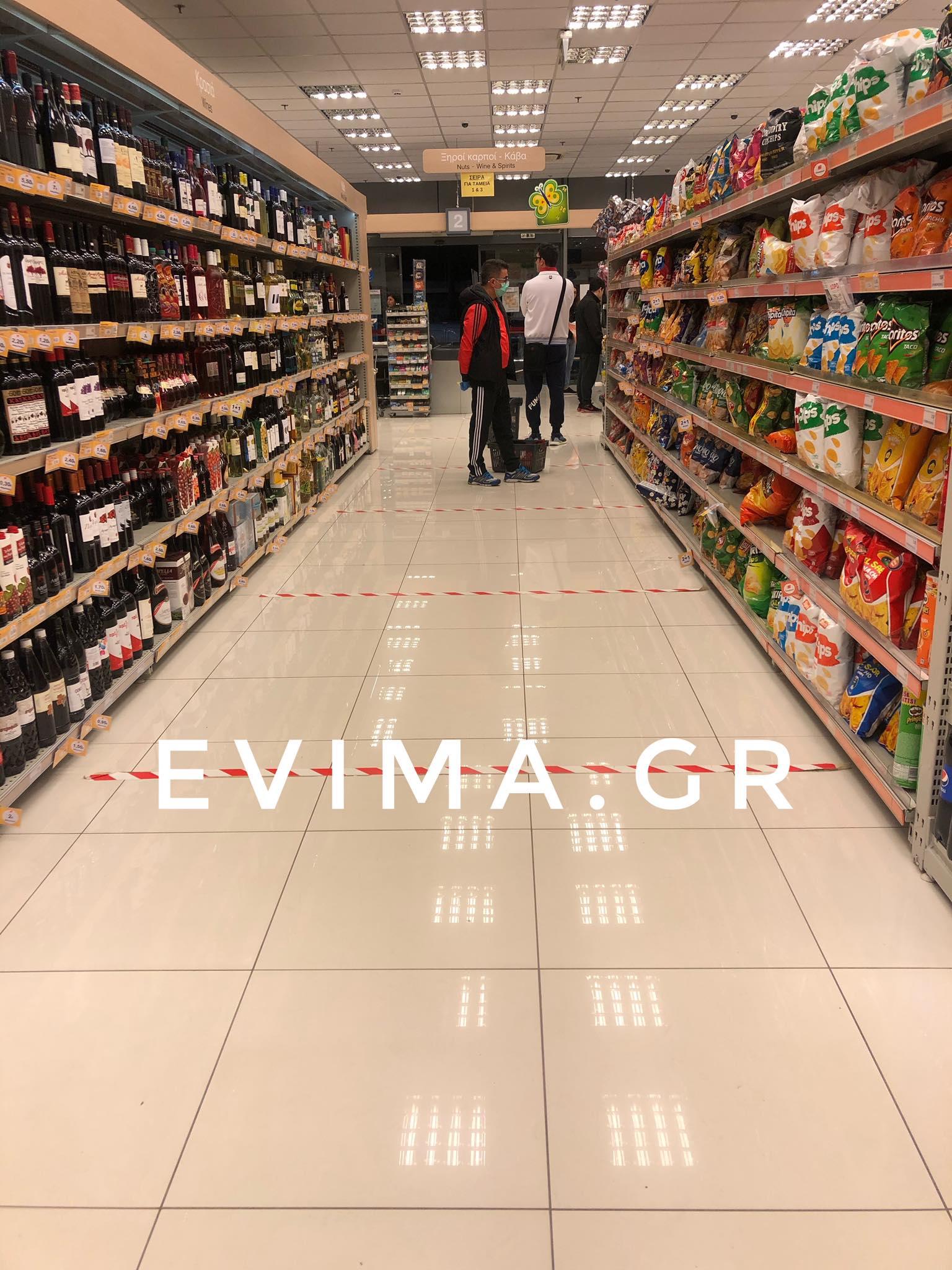 Σούπερ μάρκετ: Πώς θα λειτουργήσουν την Κυριακή 3/3/21 τα σούπερ μάρκετ