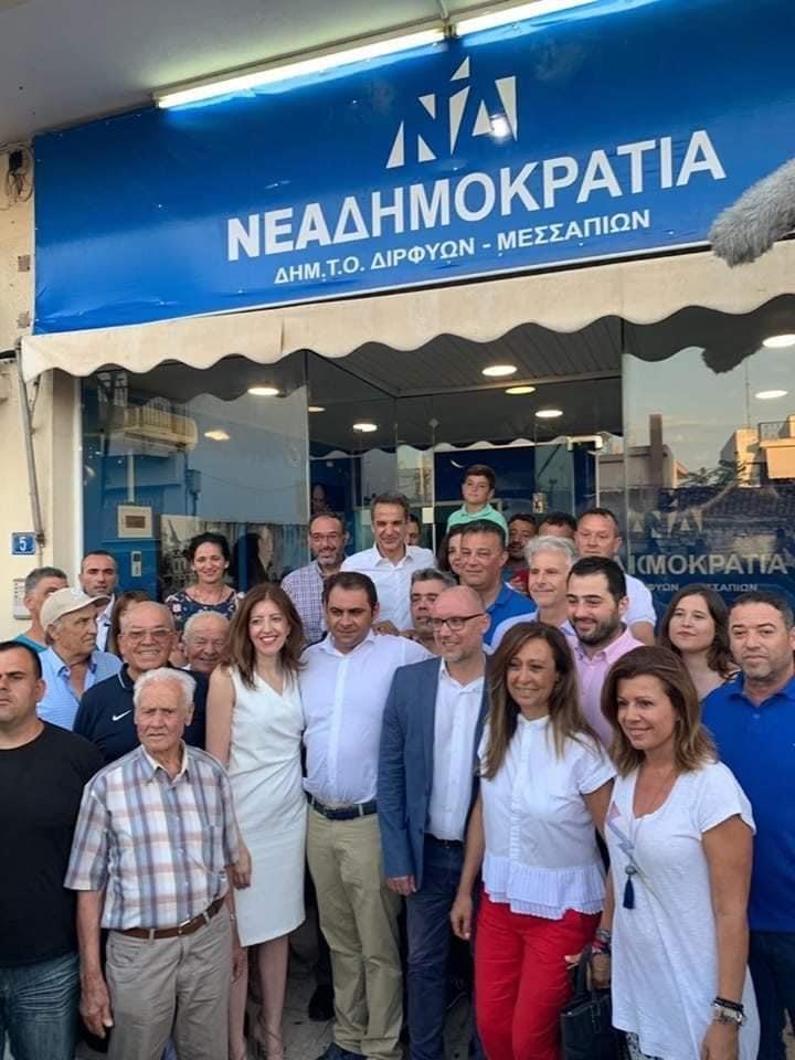 Η ΔΗΜΤΟ Διρφύων Μεσσαπίων για τα 5 χρόνια προεδρίας Μητσοτάκη