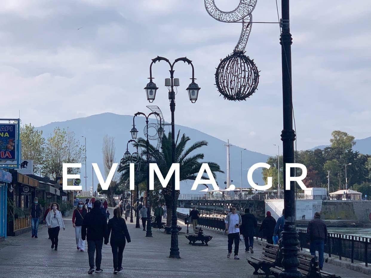 Εύβοια: Πλημμύρισε από κόσμο η παραλία της Χαλκίδας την ώρα που ανακοινώθηκε το νέο lockdown [εικόνες&βίντεο]