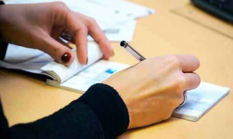 Επιταγές: Έρχεται ρύθμιση για όσες λήγουν τον Ιανουάριο – Τι εξετάζεται