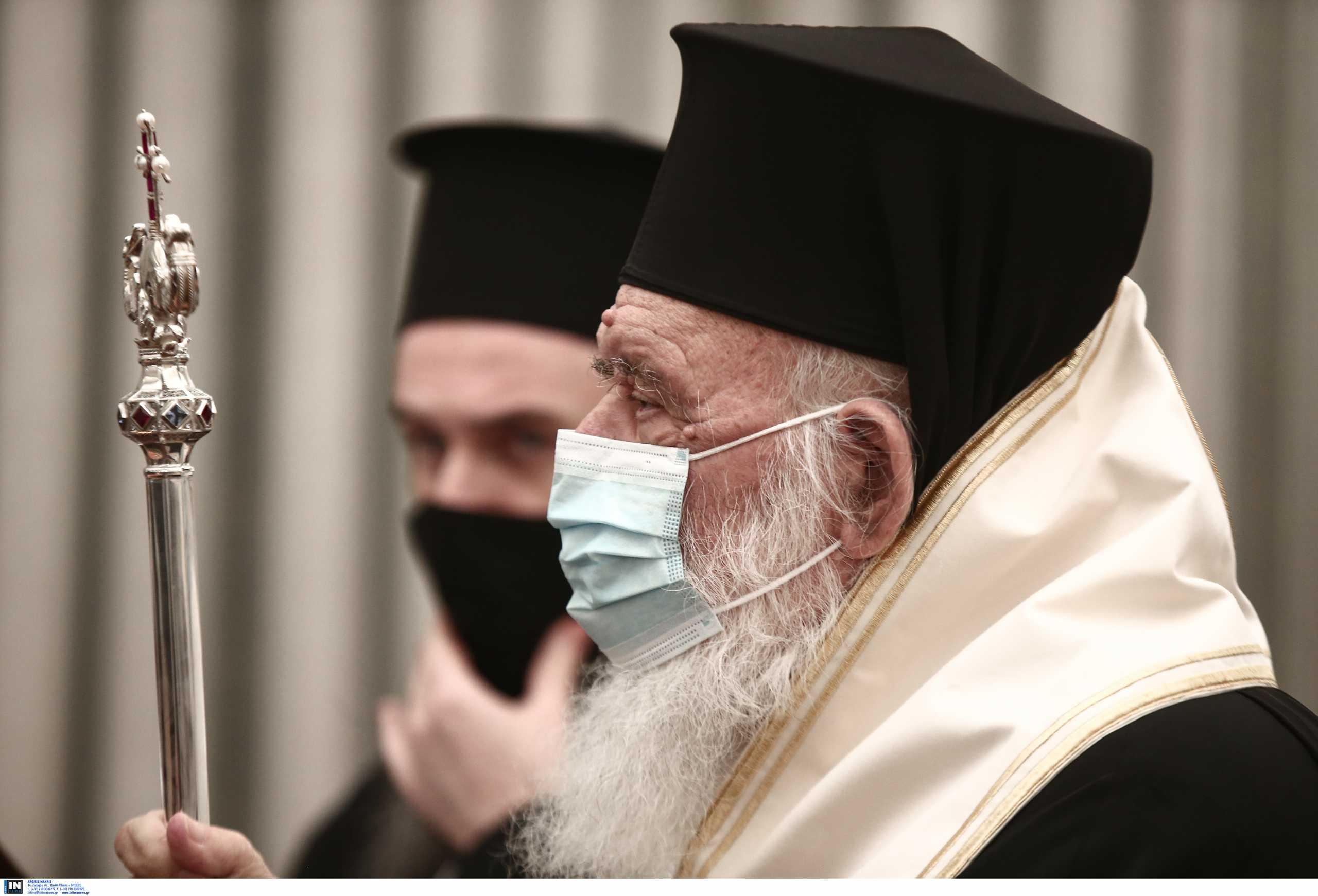 Θεοφάνεια: Η εκκλησία θα τηρήσει τα μέτρα