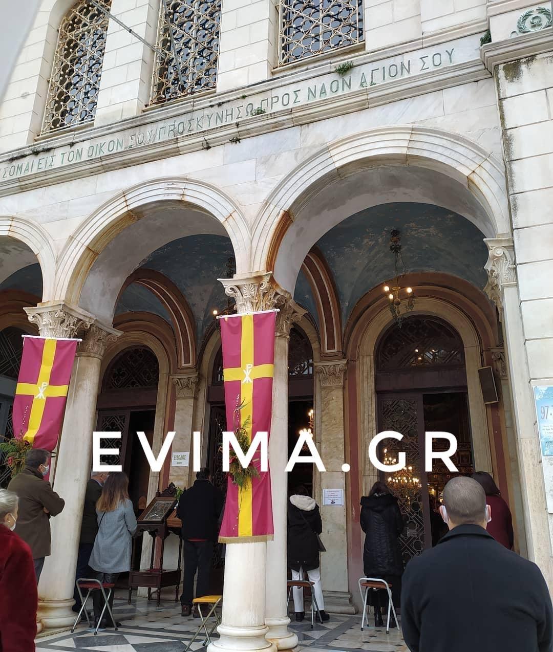Εύβοια Χαλκίδα: Με παρουσία πιστών και αστυνομίας εορτάστηκαν τα Θεοφάνεια στον Ιερό Ναό Αγίου Νικολάου [εικόνα]