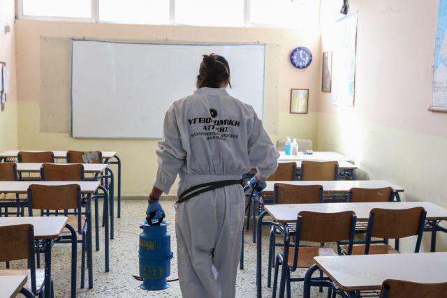 Σχολεία – επιστροφή στα θρανία εντός Ιανουαρίου: Η εισήγηση για Γυμνάσια και Λύκεια